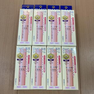 DHC - DHC薬用リップクリーム☆8本セット