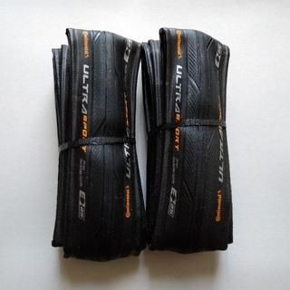 2本セット コンチネンタルウルトラスポーツ3 黒700×25c