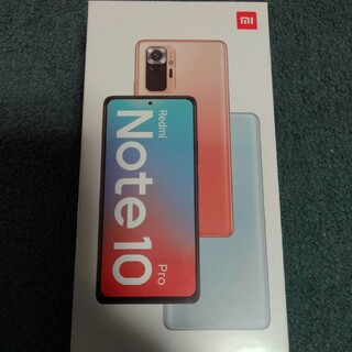 ANDROID - シャオミ Redmi Note 10 Pro(オニキスグレー) 新品・未開封