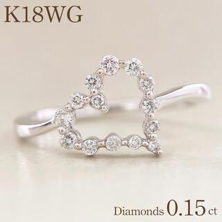 ジュエリーマキ(ジュエリーマキ)の【感謝祭】K18WG ダイヤモンド ホワイトゴールド リング ハート 美品(リング(指輪))