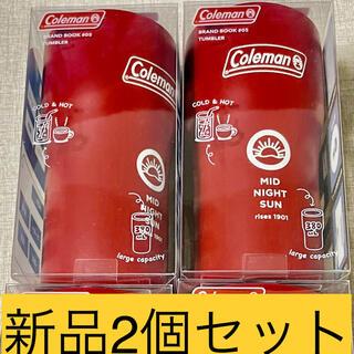 Coleman - 2本セット♪ コールマン タンブラー レッド 赤 Coleman