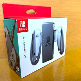Nintendo Switch - 任天堂Switch   Joy-Con充電グリップ