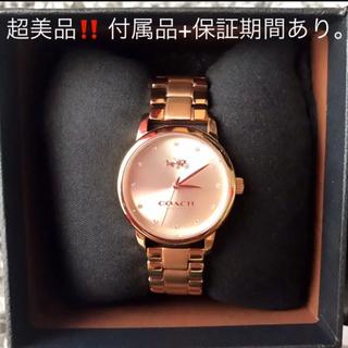 COACH - 極美品‼️【コーチ】腕時計✨レディース ピンクゴールド❤️(送料込)