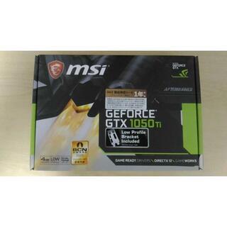 新品未開封 MSI GeForce GTX 1050 Ti 4GT LP