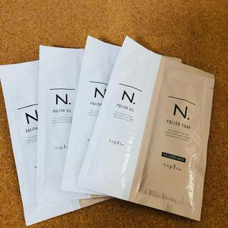 ナプラ(NAPUR)のN.エヌドットポリッシュソープオイル(オイル/美容液)