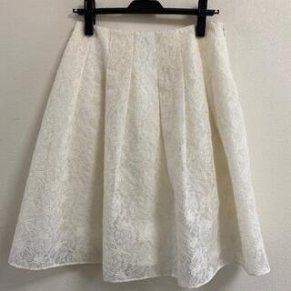 M'S GRACY - エムズグレイシー❤️ スカート size40  未使用