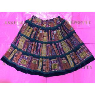 ジェーンマープル(JaneMarple)のJane Marple Jane's bookcase shortスカート (ひざ丈スカート)