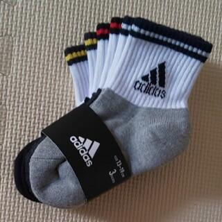 adidas - 新品タグつき アディダス3足セット  13~19cm