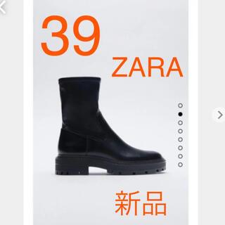ZARA - 【新品タグ付き】ZARA トラックソール フラットフォーム アンクルブーツ 39