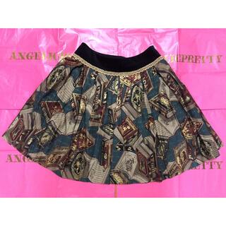 ジェーンマープル(JaneMarple)のJane Marple Fairy Tale Bookスカート グリーン(ミニスカート)