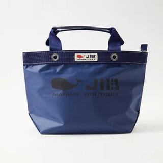 ファミリア(familiar)のファミリア jib JIB トートバッグ M ネイビー 芦屋店限定(トートバッグ)