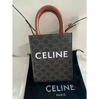 CEFINE - セリーヌ CELINE スモール バーティカルカバ
