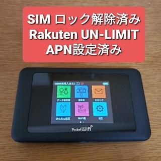 ☆SIMロック解除済み☆ Pocket WiFi 603HW ブラック(PC周辺機器)