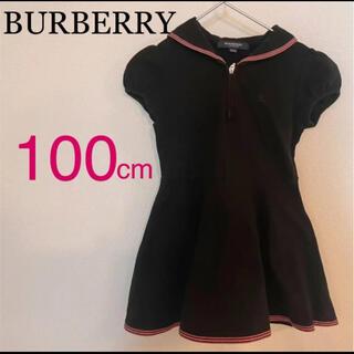 BURBERRY - ★BURBERRYワンピース★【100cm】胸元にはホースマークロゴ刺繍入り♪