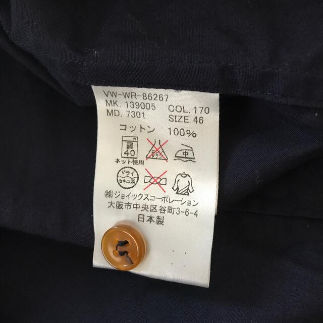 Vivienne Westwood(ヴィヴィアンウエストウッド)のVivienne Westwood MAN シャツ 46 メンズのトップス(シャツ)の商品写真