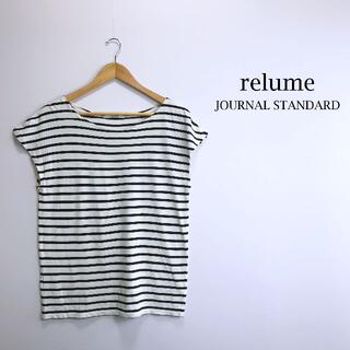ジャーナルスタンダード(JOURNAL STANDARD)のJOURNAL STANDARD relume 半袖ボーダーT コットンシャツ(Tシャツ(半袖/袖なし))