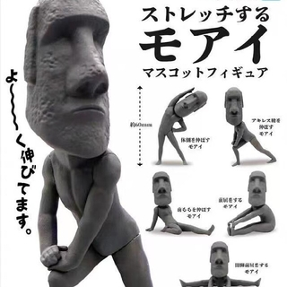 クオリアへん変なモアイのせきぞー石像ちょー朝のストレッチのストアーのガチ(彫刻/オブジェ)