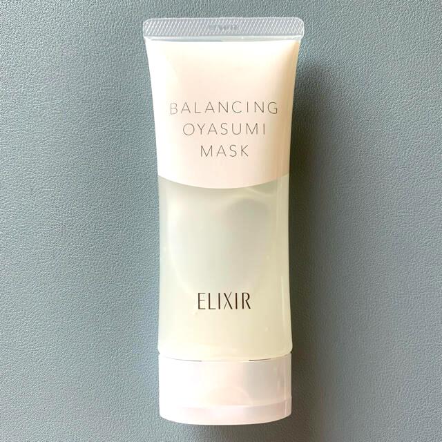ELIXIR(エリクシール)のエリクシール ルフレ バランシング おやすみマスク コスメ/美容のスキンケア/基礎化粧品(パック/フェイスマスク)の商品写真