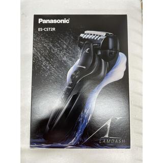 パナソニック(Panasonic)のPanasonic ラムダッシュ 3枚刃(メンズシェーバー)