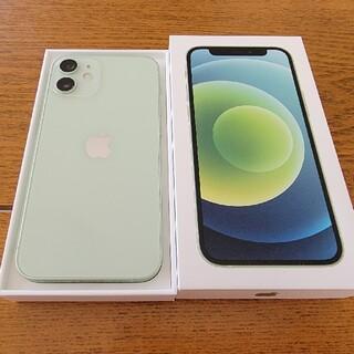 Apple - 美品 iPhone12 mini 128GB グリーン SoftBank
