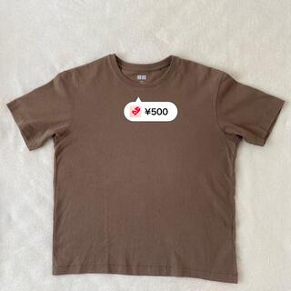 ユニクロ(UNIQLO)のUNIQLO ユニクロ コットンTシャツ レディース M(Tシャツ(半袖/袖なし))