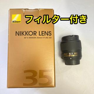 Nikon - Nikon AF-S nikkor 35mm F1.8 G ED