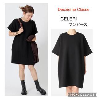 DEUXIEME CLASSE - 新品未使用品 【CELERI/セルリ】 ワンピース