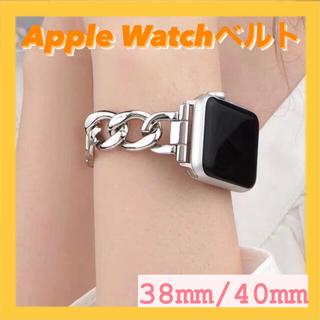 Apple Watch - Apple Watchバンド ベルト シルバー メタル ユニセックス おしゃれ