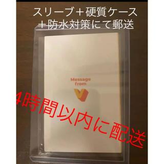 防弾少年団(BTS) - 【butter】メッセージカード テテ テヒョン V