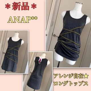 アナップ(ANAP)の【新品】スタイリッシュな黒・金デザイン《ANAP》coolなロングトップス(カットソー(半袖/袖なし))