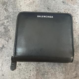 バレンシアガ(Balenciaga)のバレンシアガ2つ折り財布(折り財布)