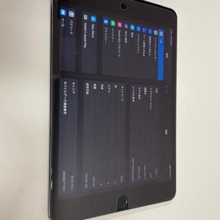 iPad - iPad mini4新しいiPad購入したのでうります。128ギガセルラーモデル