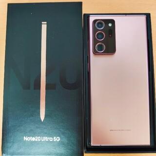 SAMSUNG - Galaxy Note 20 ultra 韓国版 256GB