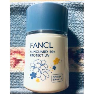 ファンケル(FANCL)のファンケル サンガード50+ プロテクトUV 30ml(日焼け止め/サンオイル)