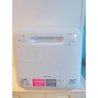 アイリスオーヤマ - IRIS ISHT-5000-W アイリスオーヤマ 食洗機