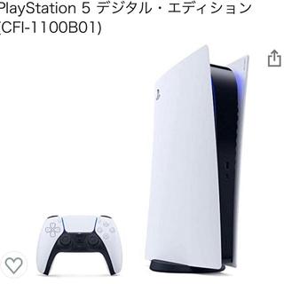 PlayStation - PlayStation 5 デジタル・エディション (CFI-1100B01)