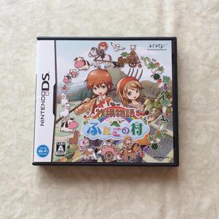 【中古】牧場物語 ふたごの村 DS(携帯用ゲームソフト)