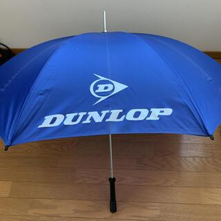ダンロップ(DUNLOP)のゴルフ用傘(その他)