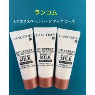 ランコム(LANCOME)のランコム UV エクスペール トーン アップ ローズ  3本(化粧下地)