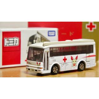 タカラトミー(Takara Tomy)のトミカ 献血バス 日本赤十字社 非売品(ミニカー)