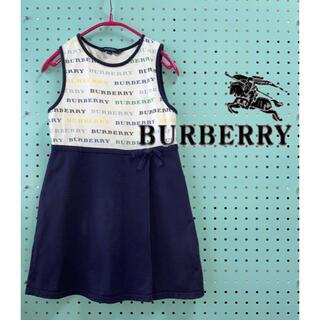 BURBERRY - BURBERRY  バーバリー  キッズワンピース 綿100% 120cm