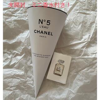 CHANEL - 新品 未使用 未開封 シャネル No.5  ミステリーボックス