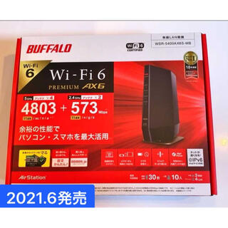 Buffalo - WSR-5400AX6S-MB バッファロー Wi-Fi 6 対応ルーター