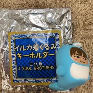 三代目 J Soul Brothers - 三代目 NAOTO 着ぐるみ イルカ