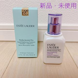 エスティローダー(Estee Lauder)のエスティローダー♡パーフェクショニスト♡プロ ブライトセラム♡(美容液)