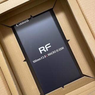 Canon - 【国内正規品】Canon RF100mm F2.8 L MACRO IS USM