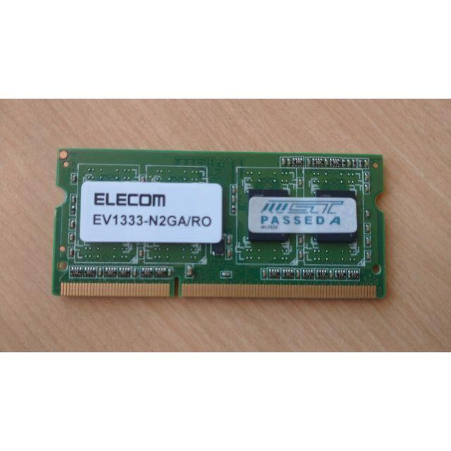 ELECOM(エレコム)の激値下!NotePC用メモリ PC3-12800(DDR3-1600)4G+2G スマホ/家電/カメラのPC/タブレット(PCパーツ)の商品写真
