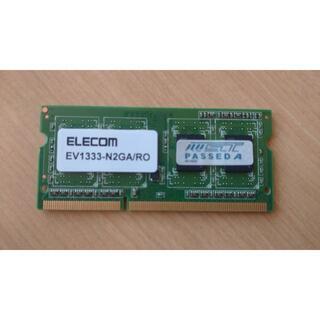 エレコム(ELECOM)の激値下!NotePC用メモリ PC3-12800(DDR3-1600)4G+2G(PCパーツ)