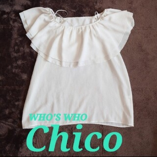 who's who Chico - WHO'S WHO Chico フーズフーチコ オフショルダー