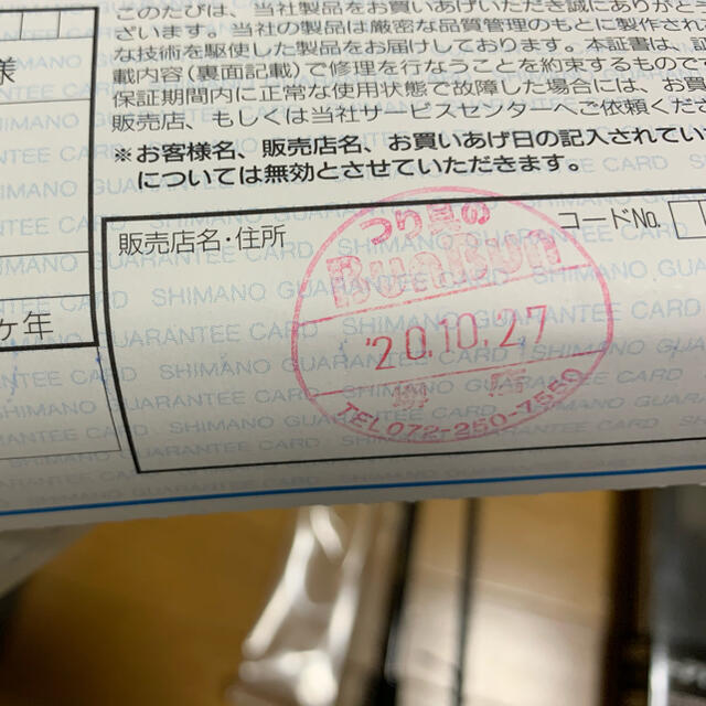 SHIMANO(シマノ)の【おまけ付き】シマノ SHIMANO セフィアSS S83M ロッド 釣竿 スポーツ/アウトドアのフィッシング(ロッド)の商品写真